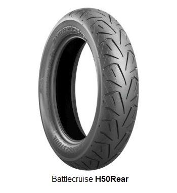 h50-rear-new-tyre
